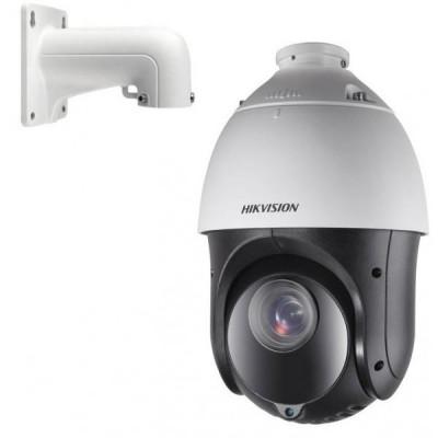 DS-2AE4215TI-D(E)  with brackets - 2MPix HDTVI PTZ kamera, 15x ZOOM, IR 100m, + konzole na zeď