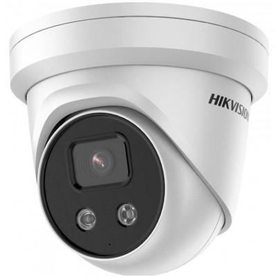 DS-2CD2326G2-I(2.8mm) - 2MPix IP Dome AcuSense kamera, IR 30m, IP67