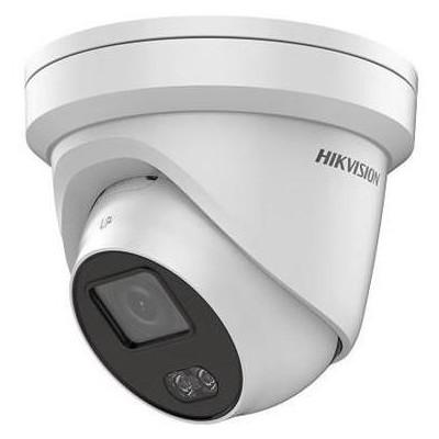 DS-2CD2327G1-LU(4mm) - 2MPix IP Dome ColorVu kamera, LED 30m, mikrofon