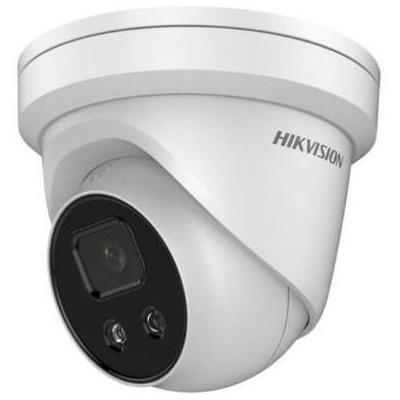 DS-2CD2346G1-I/SL(4mm) - 4MPix IP Dome AcuSense kamera, IR 30m, blikač, reproduktor