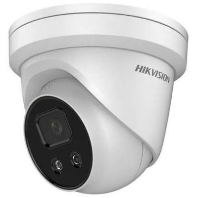 DS-2CD2346G2-IU(4mm) - 4MPix IP Dome AcuSense kamera, IR 30m, IP67, mikrofon