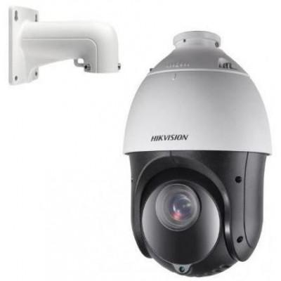 DS-2DE4415IW-DE(E) - 4MPix IP PTZ kamera, 15x ZOOM, IR 100m