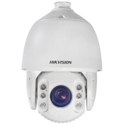 DS-2DE7530IW-AE - 5MPix IP PTZ kamera, 30x ZOOM, IR 150m, Audio, Alarm