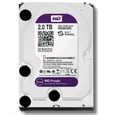 HDD 2TB WD20PURZ - Western Digital PURPLE 2TB 64MB cache