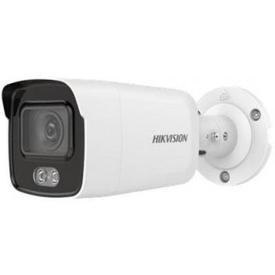 DS-2CD2047G2-L(4mm) (C) - 4MPix IP Bullet ColorVu AcuSense kamera, LED 40m, WDR 130dB, IP67