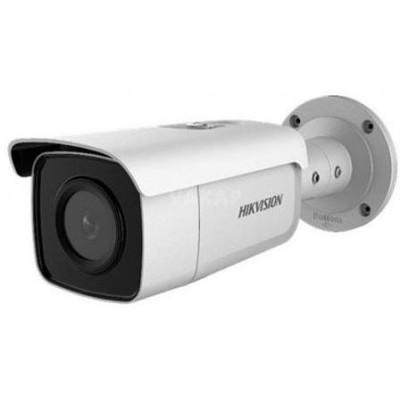 DS-2CD2T26G2-4I(4mm) - 2MPix IP Bullet AcuSense kamera, IR 80m, IP67