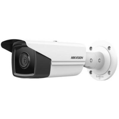 DS-2CD2T43G2-4I(4mm) - 4MPix IP Bullet kamera, IR 60m, IP67