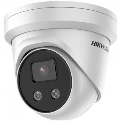 DS-2CD2326G2-I(2.8mm) - 2MPix IP Turret AcuSense kamera, IR 30m, IP67